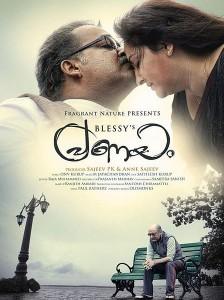 """pranayam, malayalam movie"""