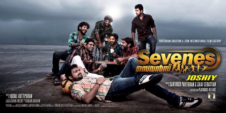 Sevenes-cinecook-review