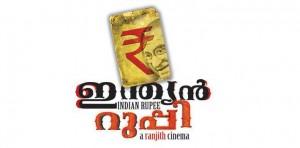 """indian rupee, malayalam movie"""